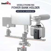 SmallRig Holder fr Portable Power Banks fr width range from 53mm - 81mm Power Banks Feature Cold Shoe Fr Microphone Attach  2378
