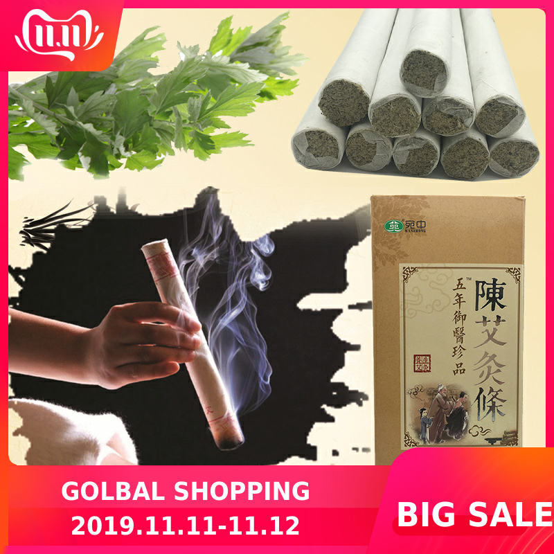 10pcs 18x200mm Chinese Traditional Moxa Roll Mox Stick Moxa Moxibustion Pure Moxa Stick Pain Relief Burning Sticks