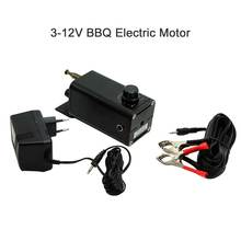 BBQ Grill Motor Para Asador Simple Grillmotor Charcoal Rotisserie 3V-12V Electric Motor With Multiple Speed EU US Plug To Choose недорого