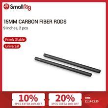 SmallRig 15mm Carbon Fiber Rods (9 Inch) for 15mm Rod Rail Support System/LCD Mount/Shoulder Pad/Lens Support  1690