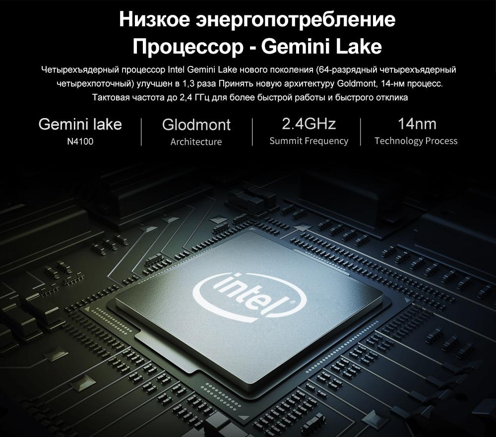 LapBookPro俄语详情---速卖通_04