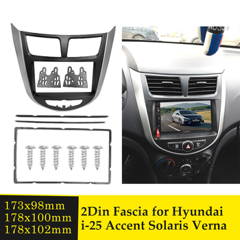 2 Din Car Fascia Stereo Audio Radio DVD Plate Panel Frame Fascias Bezel Replacement For Hyundai i-25 For Accent Solaris Verna image