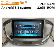 Ouchuangbo car audio stereo gps for JAC Refine M4 2018 support 8 core BT USB 1080P video android 8.1 OS 2+32 free Peru map ouchuangbo car stereo gps navi android 8 1 for changan auchan support usb swc bluetooth 4 core cpu 1080p video