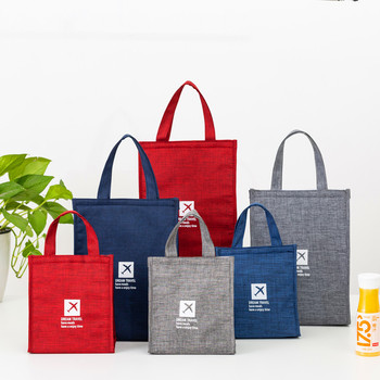 Chinese Red Airplane Tote Waterproof Oxford Cooler Bags Portable Zipper Thermal Lunch For Women Box Food - discount item  15% OFF Special Purpose Bags