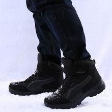 Новинка 2020 зимние Нескользящие ботинки для пар бархатная теплая