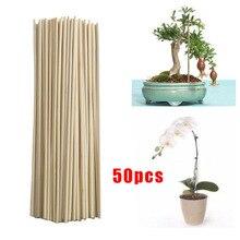 50Pcs/Set 30cm Tall Individual Bamboo Sticks Plants Growth Support Stick Flower DIY Gardening House Tools