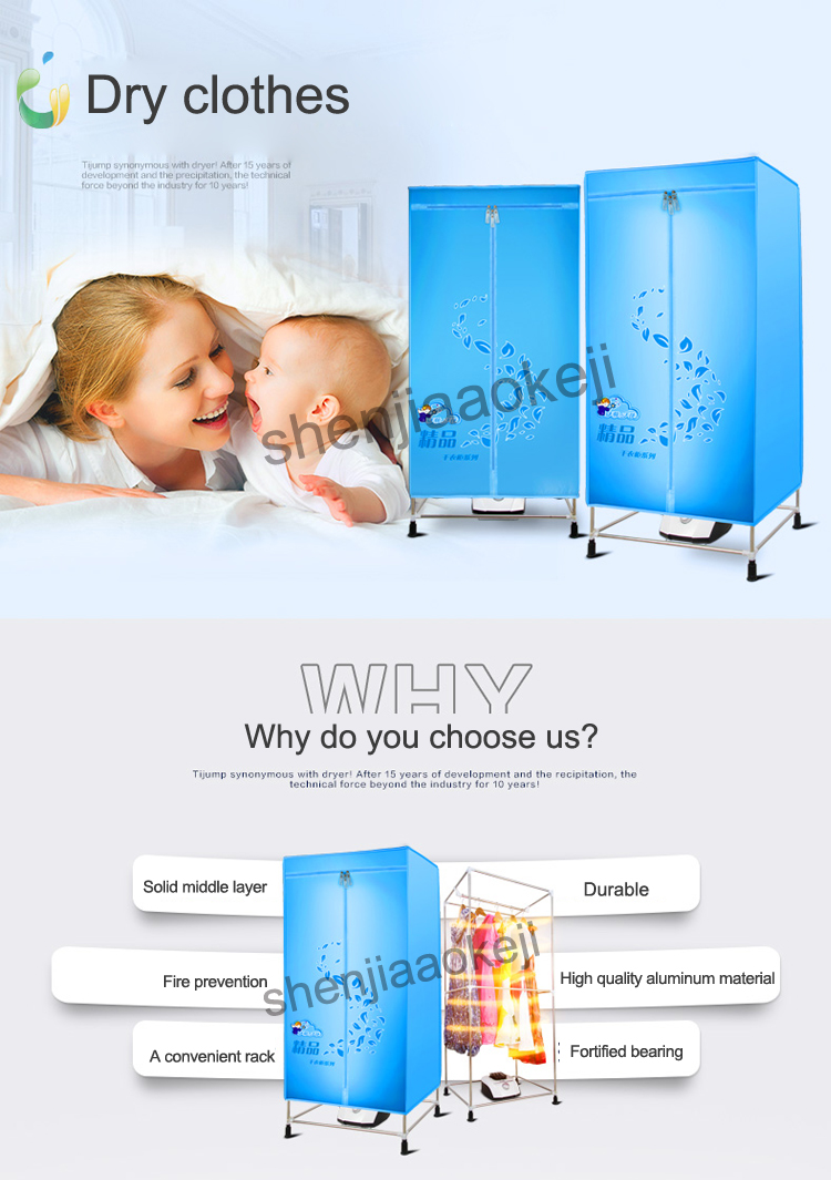 TJ-210M Electric clothes dryer drying machine household square dryers for home 220V(50Hz) 900W 1PC