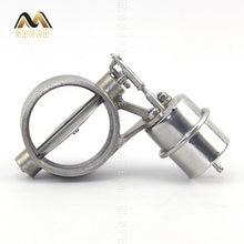 Автомобильные аксессуары модифицированный клапан выхлопной трубы