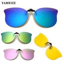Солнцезащитные очки yameize поляризационные фотохромные солнцезащитные