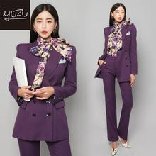 Blazer Set Purple Pant Suits For Women Winter High Quality Double Breasted Office Business Suits Ladies High Waist Pants
