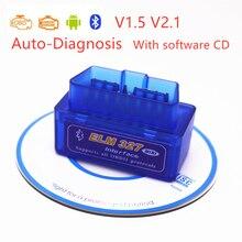 Spuer Mini ELM327 Obd2 Scanner Bluetooth Obd Scanner Car Diagnostic Tool Elm327 V1.5/V2.1 Android OBDII Protocol auto diagnostic tool mini elm327 v1 5 with switch support full protocol elm327 v 1 5 obd ii obd2 scanner bluetooth support at