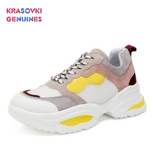 Krasovki Genuines Sneakers Women Thick Bottom Dropshipping Autumn Breathable Mixed Colors Fashion Increased Leisure Shoes