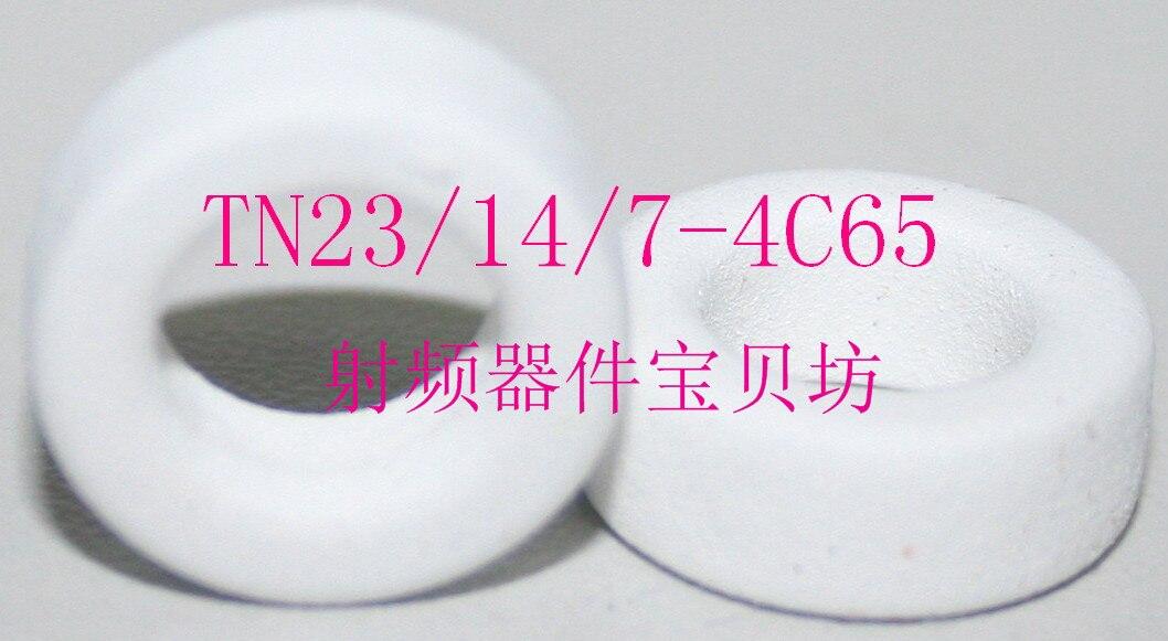 RF Ferrite Core: TN23/14/7-4C65