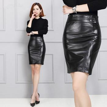 2020 Women New Real Genuine Sheep Leather Skirt K15 2019 new fashion genuine sheep leather skirt e46