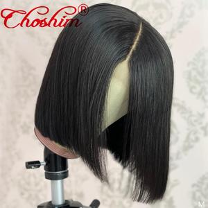 Debut Ombre Short Curly Human Hair Wigs Remy Short Bob Wigs 100% Human Hair Cheap Pixie Cut Human Hair Full Wigs For Black Women(China)