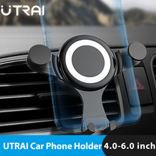 UTRAI Car Phone Holder For Mobile Smartphone Support In