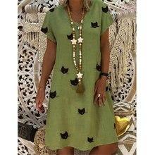 Летнее платье в стиле бохо женские платья с принтом животных