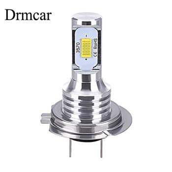 цена на 1pcs H7 LED Headlight Bulb Beam Kit 12V 55W LED Super Bright Car Light Headlamp CSP H7 Hi Lo Beam Conversion Globes Bulbs 8000Lm