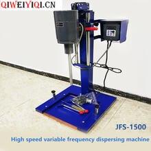 Высокоскоростная диспергирующая машина с переменной частотой