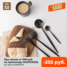 Youpin original conjunto de talheres, colher, garfo, faca, colher de chá de aço inoxidável de alta qualidade, moldagem de uma peça
