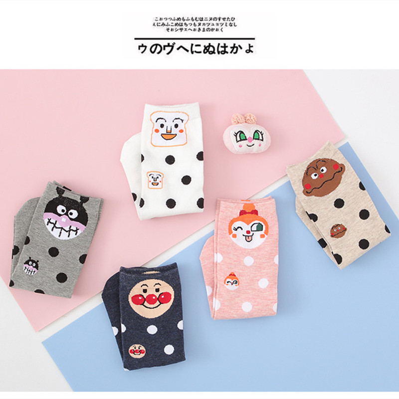 Anime Anpanman Print Socks Baikinman Shokupanman Currypanman Dokin Chan Autumn Winter Women Cotton Sock Cute Fun Cartoon Kawaii