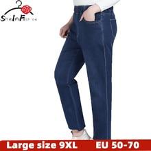 Womens Jeans Trousers Pantalones High-Waist Plus-Size 9XL Elastic Slim Female Pencil