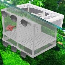 Fish Breeding Mesh Box Incubator Net Hatchery Isolation Aquarium Tank Accessories Product