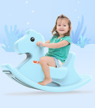 Baby Rocking Chair Baby Plastic with Music Rocking Horse Large Thickened Children's Toys 1-4 Years Old Small Wooden Carriage