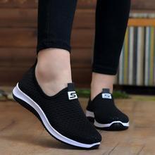 Кроссовки; женская обувь из сетчатого материала; мягкая обувь на плоской нескользящей подошве; теннисные кроссовки; женская обувь; zapatillas mujer chaussures femme Scarpe Sapa0to