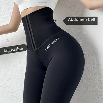 shrink abdomen High Waisted Yoga Pants Workout legging Sports Women Fitness Gym Leggings Running Training Tights Activewear 1