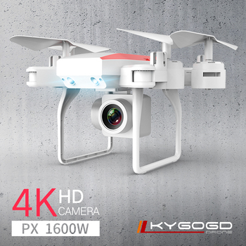 цена на KY606D Drone FPV RC Drone 4k Camera 1080 HD Aerial Video dron Quadcopter RC helicopter toys for kids Foldable Off-Point drones