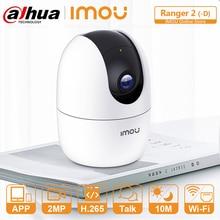Dahua IP Camera Ranger 2 Smart Tracking Pan&Tilt Human Detection and Two-Way Talk Home Security Surveillance Indoor Wifi Camera