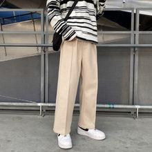 Pantalon en laine épais pour homme, Streetwear ample à jambes larges, droit, Style coréen, à la mode, hiver