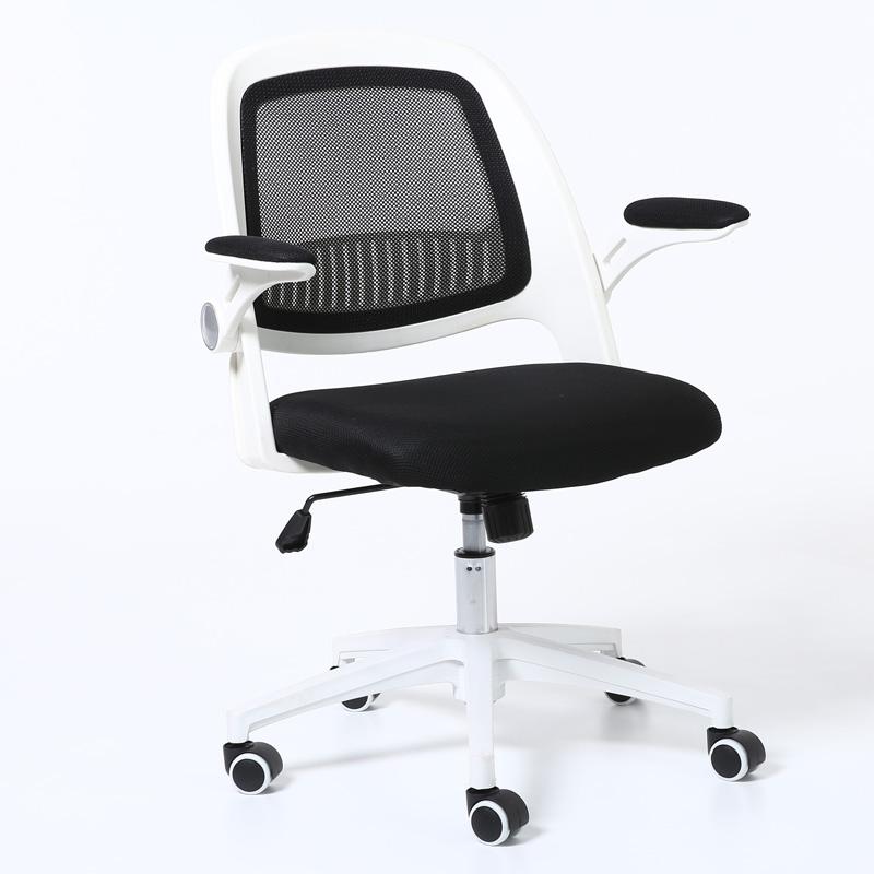 Computer chair office chair desk writing learning chair gaming chair student chair back home simple