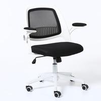 Computer stuhl bürostuhl schreibtisch schreiben lernen stuhl gaming stuhl student stuhl zurück hause einfache