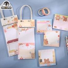 Sr papel 80 pçs/lote bonito urso papel pegajoso notas cenário almofadas de memorando criativo artigos de papelaria escritório material escolar etiqueta adesivos
