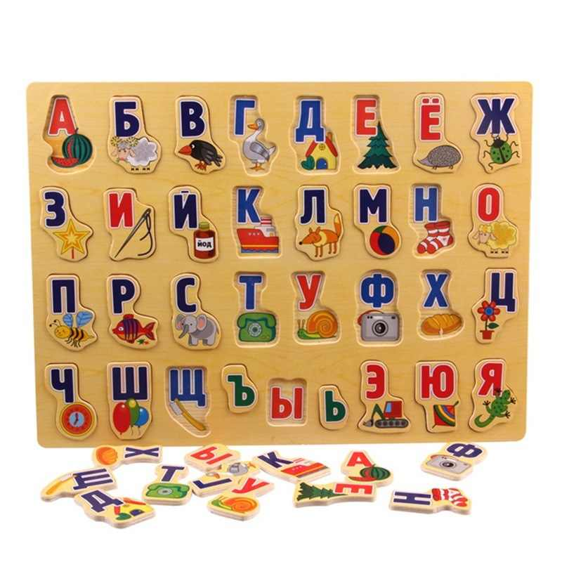 Wooden Russian Alphabet Puzzles Early Childhood Educational Toys Letters Learning Grasp Board Kids Montessori Learning  Games