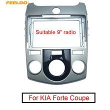 """FEELDO coche 2Din Radio Estéreo Marco de Fascia para KIA Cerato coupé/Forte coupé 9 """"gran pantalla CD/DVD reproductor cara Dash Kit de montaje"""