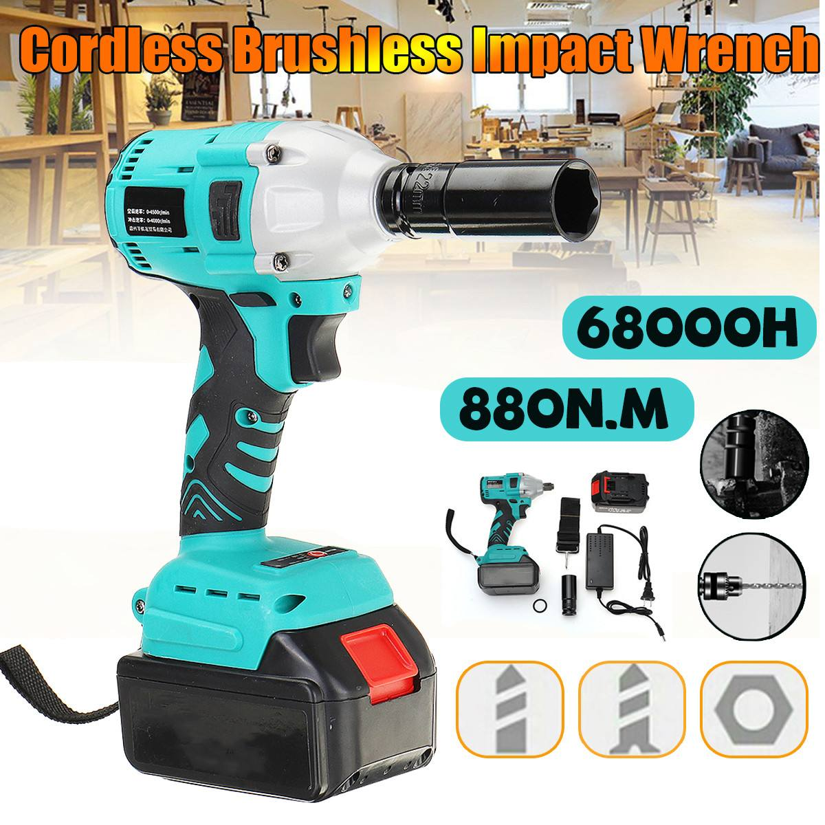 880Nm Electric Brushless Impact Wrench Rechargeable Cordless 1/2 Socket Wrench  Tool With 2 Battery