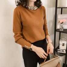 Новый стильный темпераментный вязаный пуловер с длинными рукавами