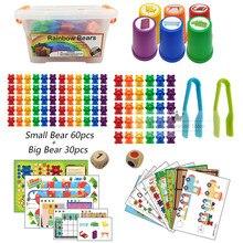 Brinquedos arco-íris montessori, brinquedos de contagem, ursos, peças de classificação, jogos infantis para bebês, aprendizagem pré-escolar, brinquedos sensorial