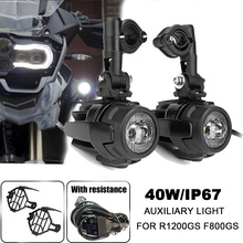 R1200GS 40W Motorcycle LED Fog Lights Auxiliary Assembliy For BMW R1200GS F850GS F750GS F 850GS 750GS 1250GS GS LC Adventure