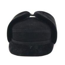 Мужская зимняя шапка ушанка бомбер пилот из искусственной кожи