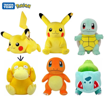Genuine 20/30cm Pokemon Plush Toys Pikachu Psyduck Squirtle Charmander Bulbasaur Cartoon Anime Figures Plush Dolls Kids Gifts 1pcs 12 15cm anime cartoon charmander squirtle bulbasaur clefairy ditto metamon plush toys soft stuffed dolls 5 styles