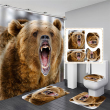 Bear Custom Shower Curtain Polyester Fabric Bath Screens Curtains For Bathroom 3D Waterproof Bath Curtain Hook red beach shower curtain in bathroom waterproof bath curtains 3d coconut palm seascape douchegordijn landschap nordic