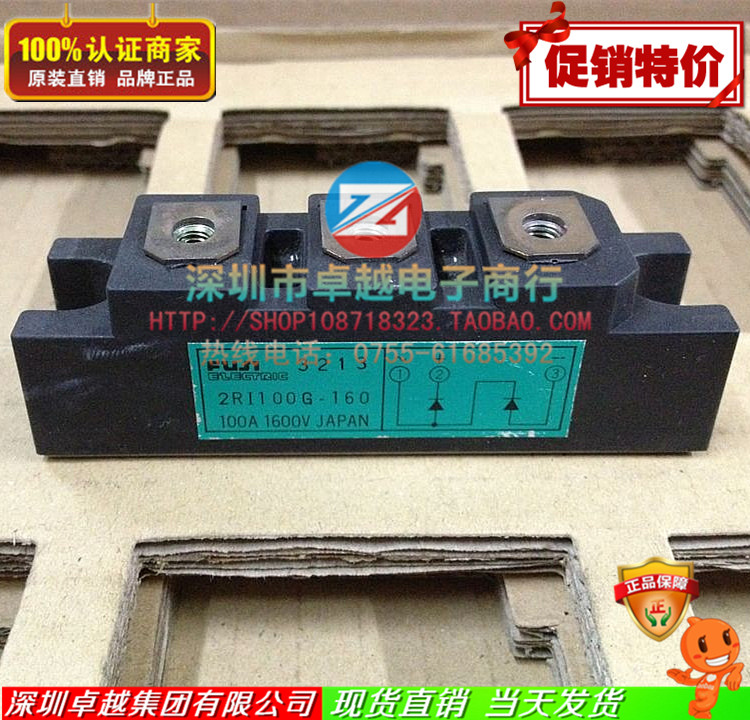 2RI100G-160 Japan adequate supply of low- electromechanical Direct--ZYQJ