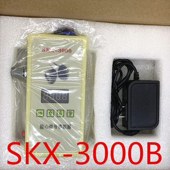 SKX-3000B  Adjustable strength fetal heart rate simulator fetal heart signal special equipment