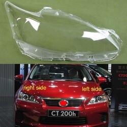 Los faros de faro cubierta de la lámpara pantalla de luz delantera de la lente de cristal para Lexus CT200 CT200h 2012, 2013, 2014, 2015, 2016, 2017