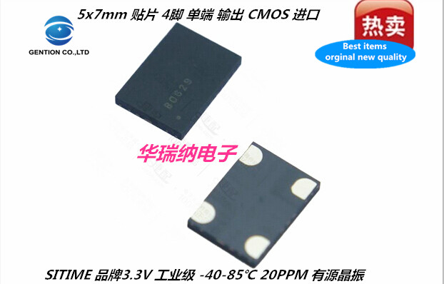 2pcs 100% New And Orginal SIT8004AI-82-33E-148.50000Y Active Crystal SITIME 148.5M 148.5MHZ