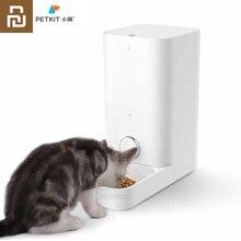 وحدة تغذية ذكية للقطط من Youpin جهاز تغذية تلقائي للقطط الحيوانات الأليفة جهاز تغذية لا يعلق أبدًا موزع طعام الحيوانات الأليفة الطازج Cibo Gatto